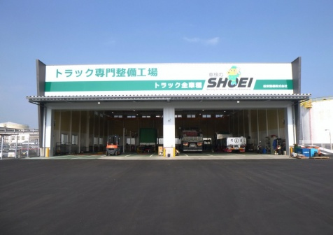 松栄整備(株)港センター工場新築工事