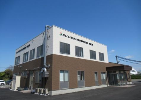 ジェイエイ北九州くみあい飼料㈱ 熊本工場事務所新築工事